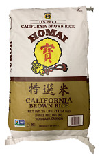 Homai - California Brown Rice - 25 lb Bag