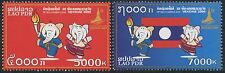 LAOS N°1747/1748** 25° Sea Games à Ventiane, ELEPHANTS, 2009  Sc# 1788-1789 MNH