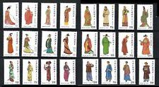 China Taiwan 1985 1986 1987 1988 1990 1991 Costume FULL Stamp X 6