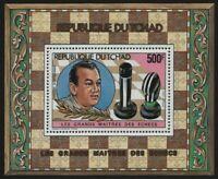 Tschad 1982 - Mi-Nr. Block 134 A ** - MNH - Schach / Chess