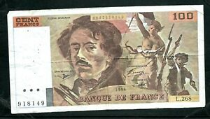 France (P154h) 100 Francs 1994