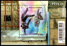 2014 FRANCE BLOC  F4905** BF Fête du Timbre DANSE de RUE, Dance 2014 sheet MNH