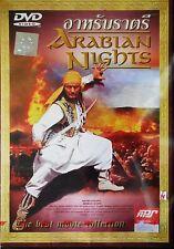 Arabian Nights 1942 All Region Compatible DVD Sabu, Jon Hall, Maria NEW
