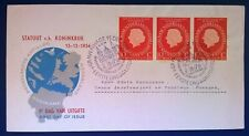 FDC E20 Statuut 1954 getypt adres (Danmark), 3 zegels
