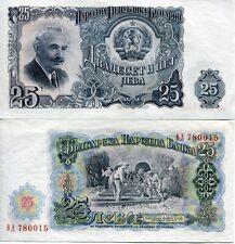 Bulgaria UNC 1951 25 Lev Leva Dimitrov Banknote Currency Communist Railroad