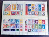 Série de timbre supplément du journal de spirou 1961 Franquin-Jijé-Peyo etc