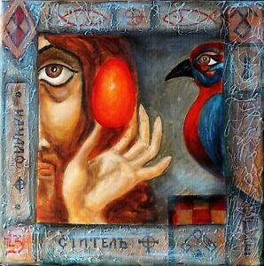 Painting ORIGINAL Oil canvas Modern contemporary vintage Art V Pronkin BEGINNING