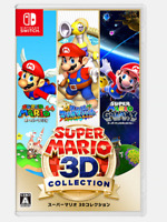 Super Mario 3D collection Nintendo Switch Game NEW 35th 64 Sunshine Galaxy Gift