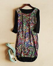 Tunic Summer/Beach Unbranded Floral Dresses for Women