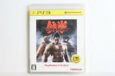 TEKKEN 6 the Best PS3 PlayStation 3 Japan Import US Seller SHIP FAST