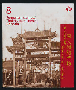Canada 2643 Booklet MNH Chinatown Gates, Architecture