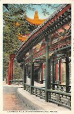 A Covered Walk, in the summer Palace, PEKING