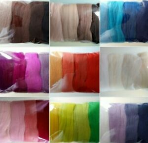 Four Colours* Wool for Needle and Wet Felting, packs of 40, 80, or 120 grams