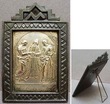 Petit cadre  avec plaque en metal argenté mulieris bonae beatus vir