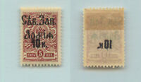 Russia 🇷🇺 Army of the Northwest 1919 SC 14 mint. g1105
