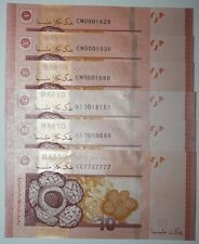 (PL) NEW: RM 10 CE 7787777 UNC 1 PIECE ONLY FANCY SPECIAL & ALMOST SOLID NUMBER