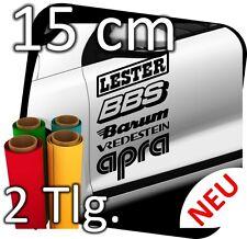 2 x Sponsorenaufkleber, Decals, Aufkleber, Rally, 15cm