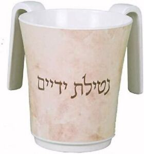 Large 2-Handled Melamine Washing Cup Faux Marble Design (Brown & Beige)