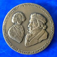 """Israel Official State Medal """"Sir Moses Montefiore"""" 1984 Bronze 59mm UNC"""