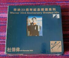 Alex To ( 杜德偉 ) ~ 23th Warner Anniversary ( Hong Kong Press ) Cd