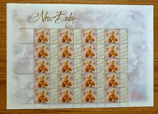 1999 Australia Personal Greetings Stamps Thinking of you Sheet of 20 Mnh/Og