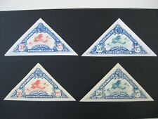 Switzerland-France Triangles. Sandbria # S7-10 (?) Suisse-France Joint issue(?).