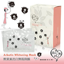 MY Scheming Beauty Arbutin Whitening Mask 5 Pcs 熊果亮白無瑕面膜