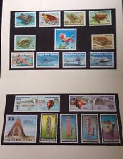 1984 PNG Annual Stamp Pack Includes K5 Bird Of Paradise