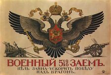 Russian World War 1 Poster Coat of Arms Double Headed Eagle 12x8 Inches Reprint