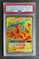 Pokemon PSA 10 Moltres/Zapdos/Articuno GX Gold Tag Team All Stars Jap #226/173