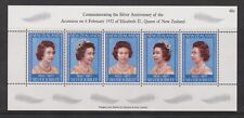 QEII 1977 Silver Jubilee MNH Stamp Sheet New Zealand MS1137