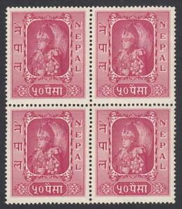 Nepal 1954 King Tribhuvan 50p block of 4, mint never hinged (MNH). Scott no. 69.