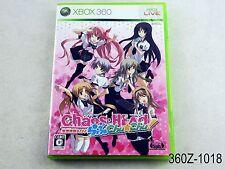 Chaos Head Love ChuChu Xbox 360 Japanese Import Xbox360 Japan JP Chu US Seller A