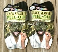 2x Montagne Jeunesse 7th Heaven BLACK SEAWEED Peel-Off Single Use Mask NEW