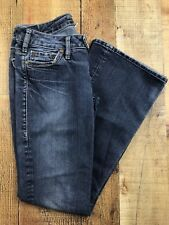 """Silver Jeans Tuesday Flap Boot Cut Dark Wash Jeans Size 27/31. 27x29x7"""""""