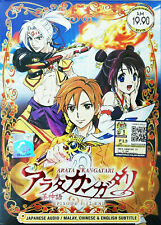 DVD ANIME ARATA KANGATARI Complete TV Series VOL.1-12 END ENGLISH SUBS REG ALL