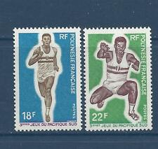 FRENCH POLYNESIA - 249 - 250 - MH - 1969 - 3RD SOUTH PACIFIC GAMES