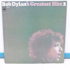 "33 tours 33T Bob DYLAN Disque Vinyl LP 12"" DYLAN'S GREATEST HITS 2 - CBS 62911"