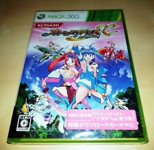 Xbox 360 Otomedius Excellent SHMUP Japan NTSC BRAND NEW factory sealed
