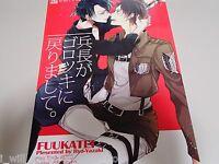 Doujinshi Yaoi Attack on Titan yaoi Eren X Levi (B5 32pages)  (FUUKATEI) Heicho
