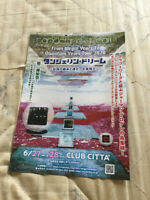 Tangerine Dream Japan tour promo flyer 2020
