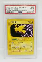RARE PSA MINT FIRST EDITION ZAPDOS HOLO POKEMON CARD TOWN ON NO MAP #38 1ST ED