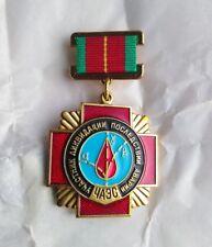 CHERNOBYL LIQUIDATOR MEDAL Cross Rare Soviet Russian Ukraine Nuclear Disaster