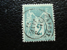 FRANCE - timbre yvert et tellier n° 74 obl (A20) stamp french (A)