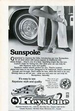 Другая реклама шин