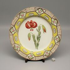 More details for 19thc coalport church gresely pattern botanical study plate ca1805