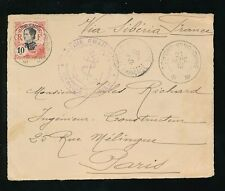 CHINA 1912 FRENCH INDOCHINA P.O TCHONG KING + NAVAL MARITIME 10c FRONT ONLY