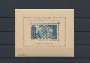 LO03219 Luxembourg 1946 Dudelange philatelic exhibition good sheet MNH