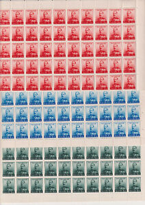 Norway 1937-1938 Mi 191,192,193 Sheets of 100 FOLDED and GLUED