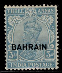 BAHRAIN GV SG7, 3a blue, M MINT. Cat £19.